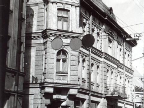 Nams Cēsīs, Rīgas ielā 18 ap 1978. gadu