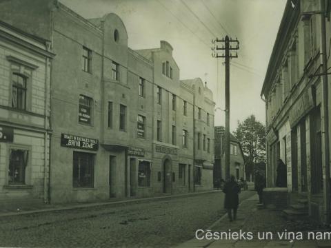 Cēsis, Rīgas iela