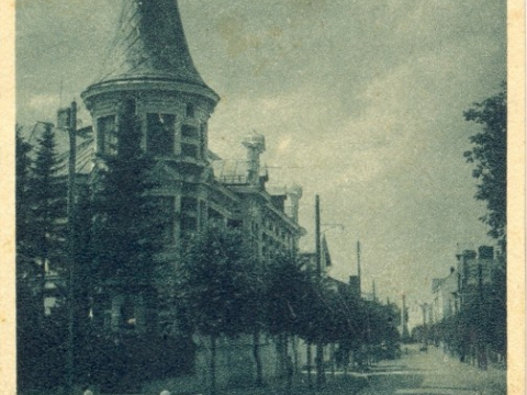 Pastkarte - Nams Cēsīs, Raunas ielā 1, 1942. - 1944.g.