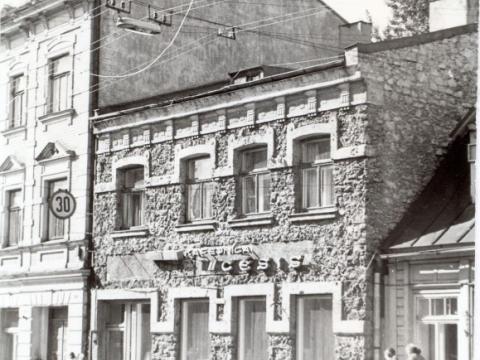 """Kafejnīca """"Cēsis"""" Rīgas ielā 10, ap 1960. gadu - CM 114874"""