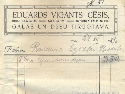 E. Vīganta gaļas un desu tirgotavas rēķins Raiskuma Izglītības biedrībai par nopirktajām tējas un aknu desām, 1929.g. 24. decembrī; CM 30782