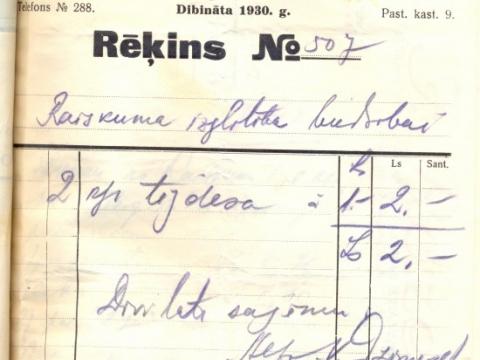 Rēķins, ko izdevis J. Dzirnekļa veikals 1933.g. 30. decembrī