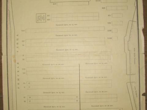 """Cēsu Tirgus laukuma plāns ap 1910. - 1914. gadu, izdevis J. Rupais. Tajā atzīmēti arī ap tirgus laukumu esošie īpašumi: Ansberga, Zīversa, pilsētas un biedrības """"Harmonija"""" nami. - CM 6610"""