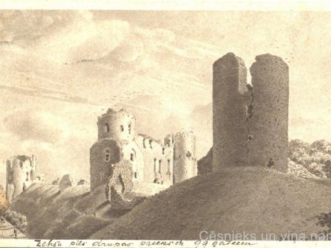 Cēsu pilsdrupas, J.K. Ungerna-Šternberga sēpijas zīmējums 1810. gadā