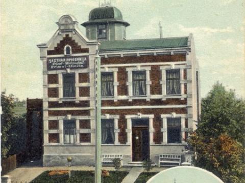 A. Smilgas sanatorija Cēsīs, Vaļņu ielā 21 ap 1907. - 1908. gadu. Privātkolekcija.