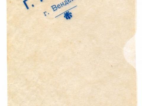 Papīra aploksne, kur ievietoja vizītkartes formāta fotogrāfijas, fotogrāfa G. Matīsa spiedoga nospiedums, 20. gs. sākums; CM 110905