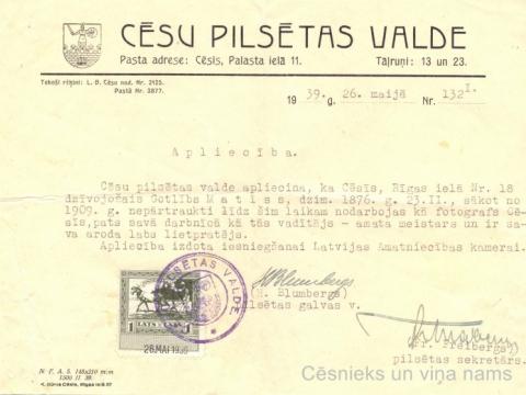 Cēsu pilsētas valdes izdota apliecība fotogrāfam G. Matīsam, 1939.g. 26. maijā; CM 115430