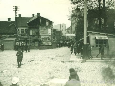 Cēsis, Rīgas iela 1