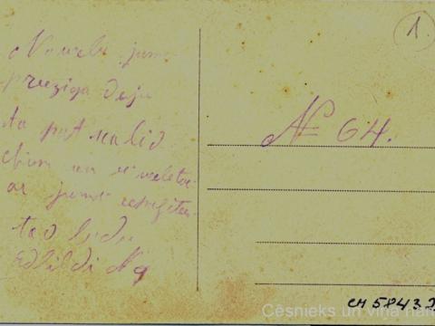 Šī pastkarte izmantota Amora pastā, t.i., pastkarte adresēta balles dalībniekam/cei ar nr. 64 un lūdz atbildēt dalībniekam/cei nr. 9, ja vēlas iepazīties